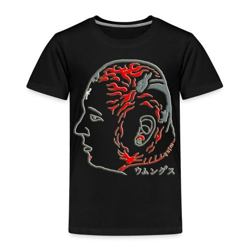 headtattoo - Kinder Premium T-Shirt