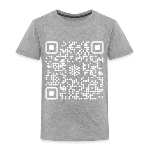 QR Safenetforum White - Kids' Premium T-Shirt