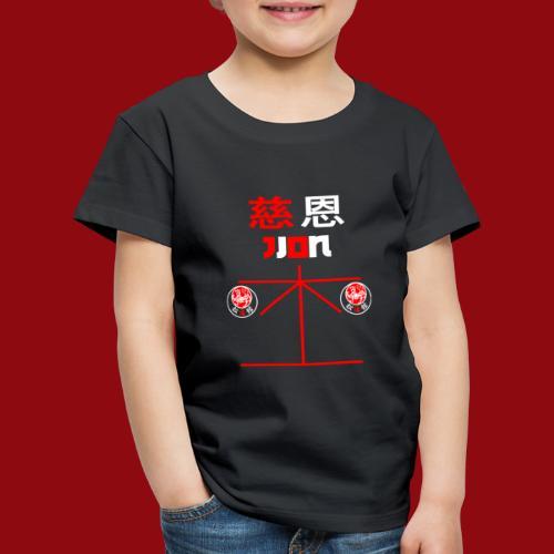 Jion - Shotokan Kata - Karate - Japan - Kinder Premium T-Shirt