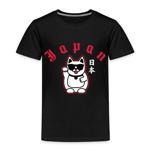 japan cat - T-shirt Premium Enfant