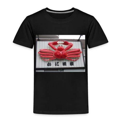TOKYO 2 - T-shirt Premium Enfant