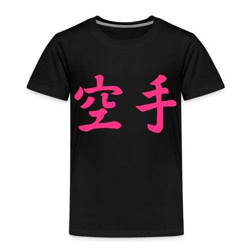 karate - Kinderen Premium T-shirt