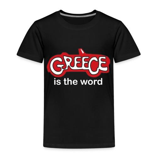 Greece Holiday T shirt - Kids' Premium T-Shirt
