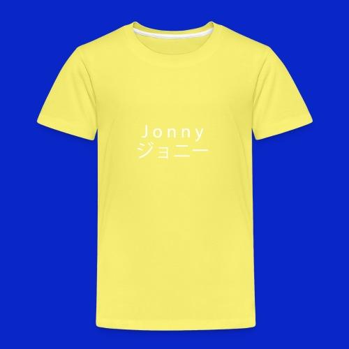 J o n n y (white on black) - Kids' Premium T-Shirt