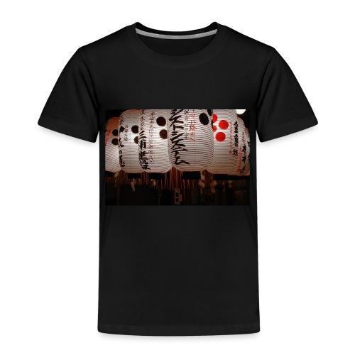 Japanische Lampions - Kinder Premium T-Shirt