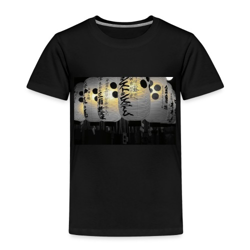 Tokio Lampions - Kinder Premium T-Shirt