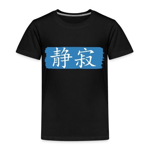 Kanji Giapponese - Serenità - Maglietta Premium per bambini