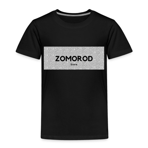 ZOMOROD 2 - Kids' Premium T-Shirt