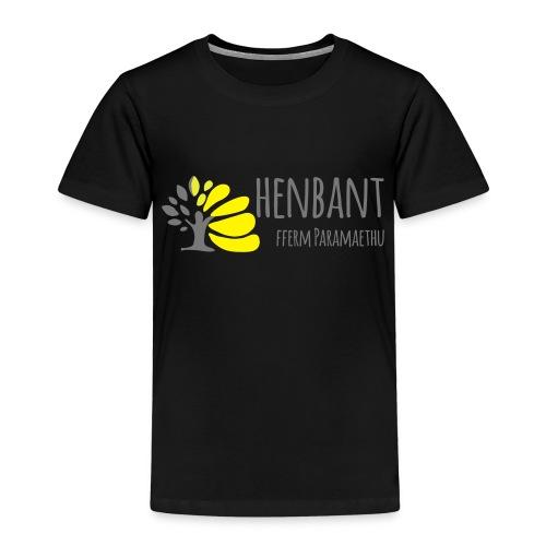 henbant logo - Kids' Premium T-Shirt