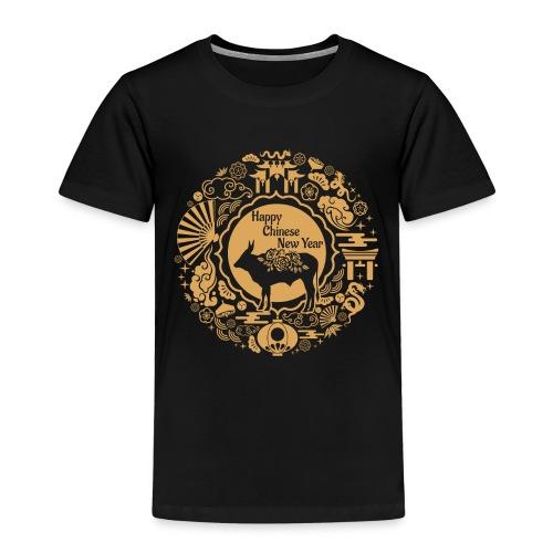 Year of The Ox Chinese Zodiac Lunar New Year - Kids' Premium T-Shirt