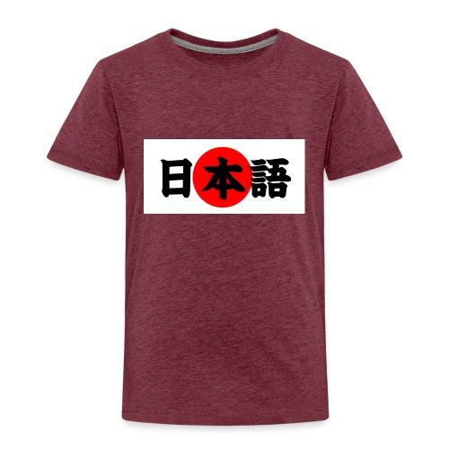 japanese - Lasten premium t-paita