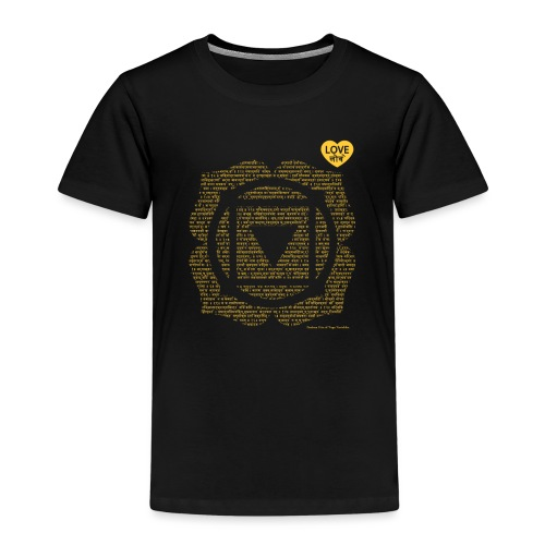 Base Chakra vasishtha - Kids' Premium T-Shirt