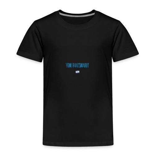 IMG 6139 - T-shirt Premium Enfant