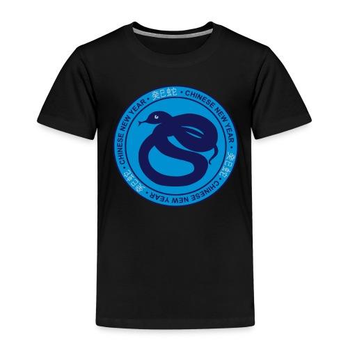 serpent d'eau yin - T-shirt Premium Enfant