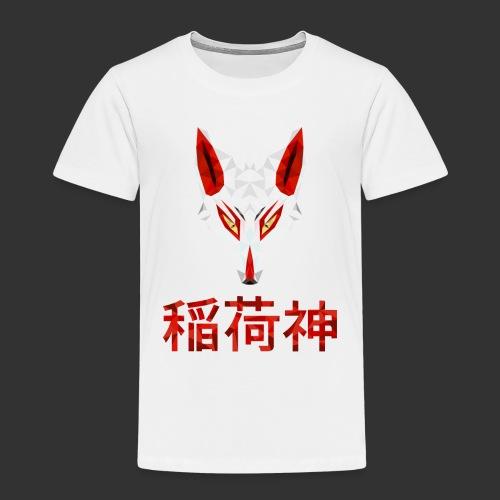 Inari Fox (稲荷神) - T-shirt Premium Enfant