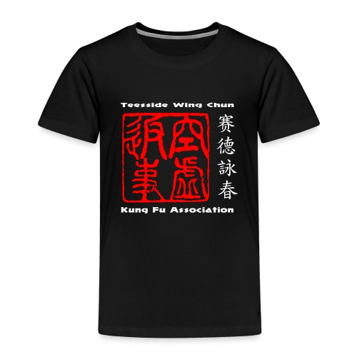 Original design t-shirt based on wing chun - Kids' Premium T-Shirt