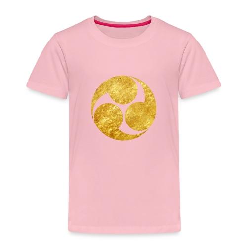 Kobayakawa Mon Japanese clan gold on black - Kids' Premium T-Shirt