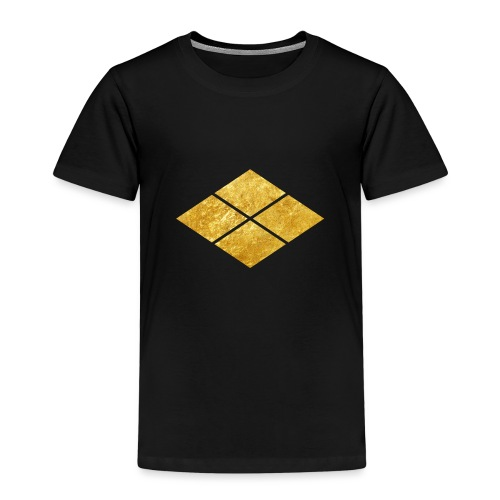 Takeda kamon Japanese samurai clan faux gold - Kids' Premium T-Shirt