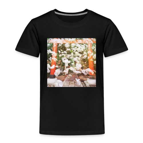 見ぬが花 Imagination is more beautiful than vi - Kids' Premium T-Shirt