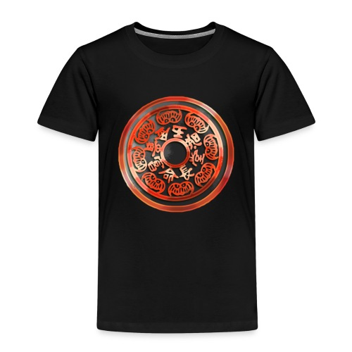 symbole chinois - T-shirt Premium Enfant