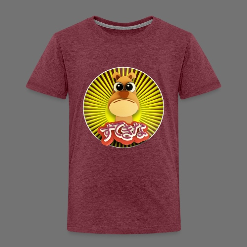 Nice Dog - Kids' Premium T-Shirt