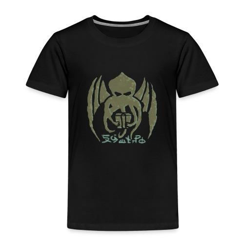 chtulhu02 - Camiseta premium niño