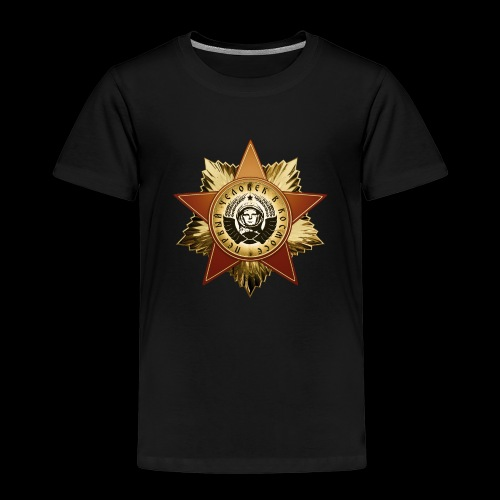 Kosmonaut Orden - Kinder Premium T-Shirt