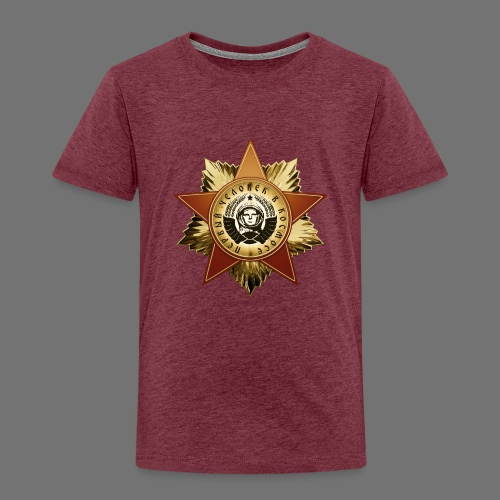 Cosmonaut Medal - Kids' Premium T-Shirt