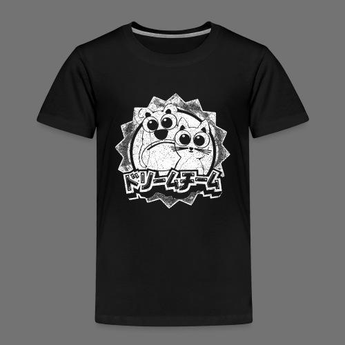 Dreamteam (1c white) - Kinder Premium T-Shirt