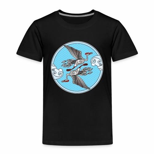 Schwaene - Kinder Premium T-Shirt