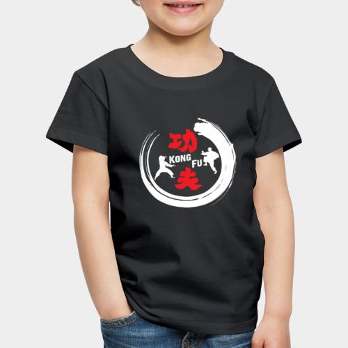 JLB Kung Fu 150520182 on black - Kinder Premium T-Shirt