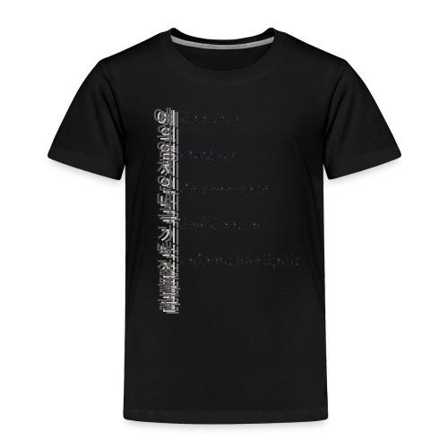 5 Tenets Taekwondo Kid's Hoodie 2 - Kids' Premium T-Shirt