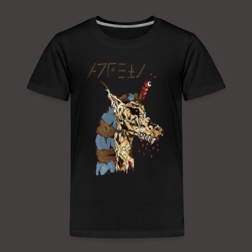 Anubis gold - T-shirt Premium Enfant