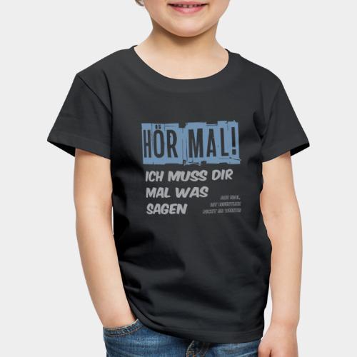 GHB Ist nicht so wichtig 06112017 3 - Kinder Premium T-Shirt