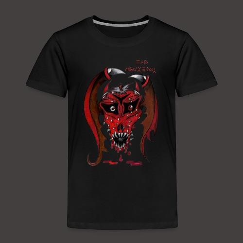 BAT STRAWBERRY - T-shirt Premium Enfant