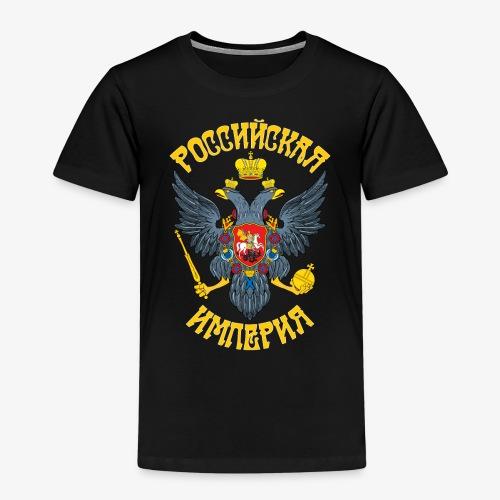 Wappen des Russischen Imperiums Russland - Kinder Premium T-Shirt