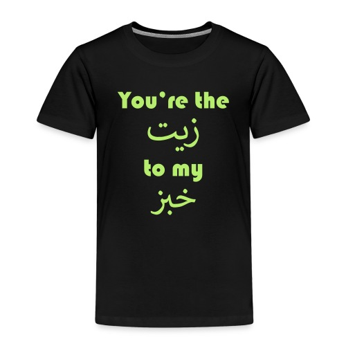 You're the oil to my bread - Kids' Premium T-Shirt