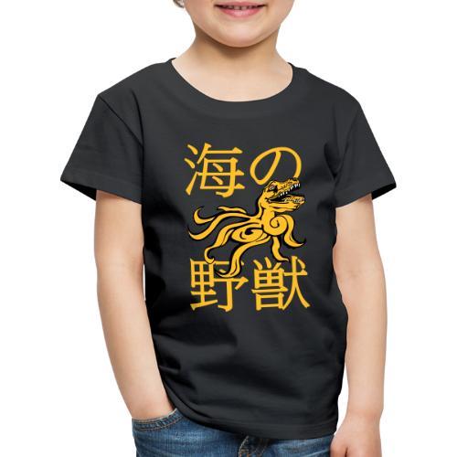 OctoRex - Kids' Premium T-Shirt
