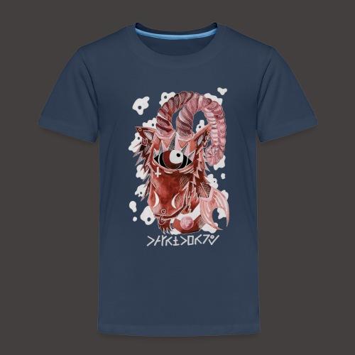 capricorne Négutif - T-shirt Premium Enfant