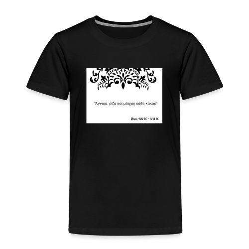 Ancient Greek Philosophers - Kids' Premium T-Shirt