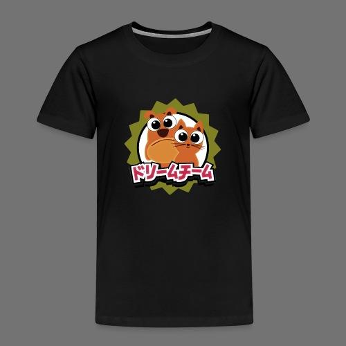 Dream Team Koira ja kissa - Lasten premium t-paita