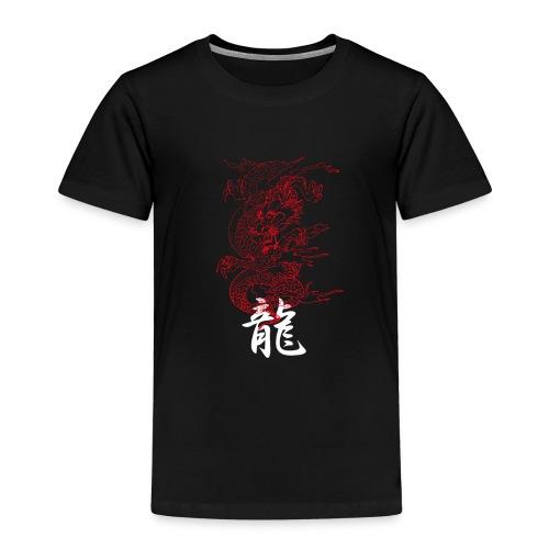 dragón japones - Camiseta premium niño