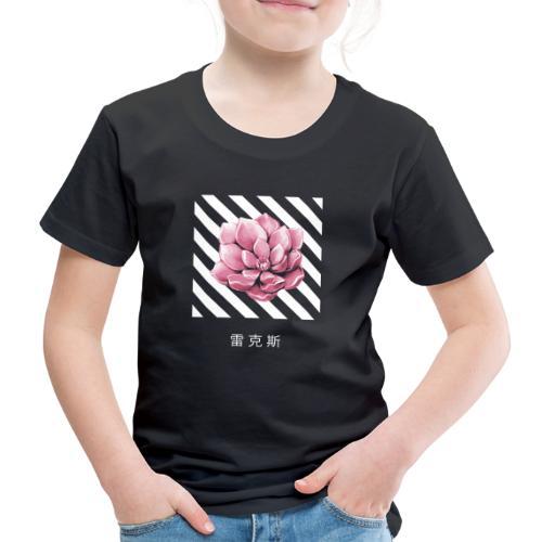 Japanese Pedal - Premium T-skjorte for barn