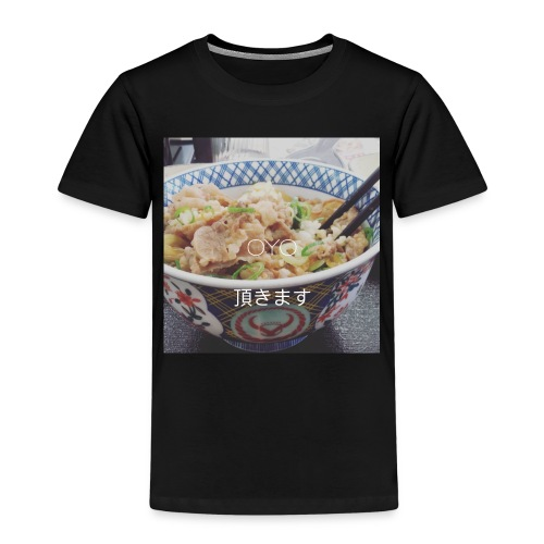 ITADAKIMASU ! 1 - T-shirt Premium Enfant