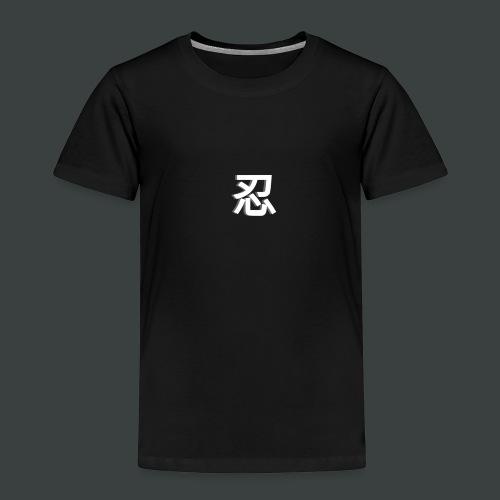 dos 1 png - T-shirt Premium Enfant