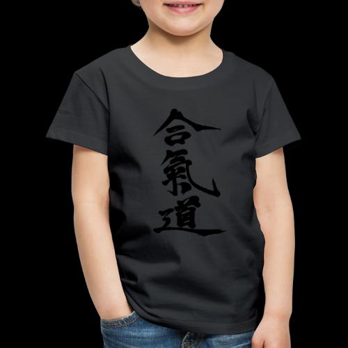 aikido_wektor - Koszulka dziecięca Premium
