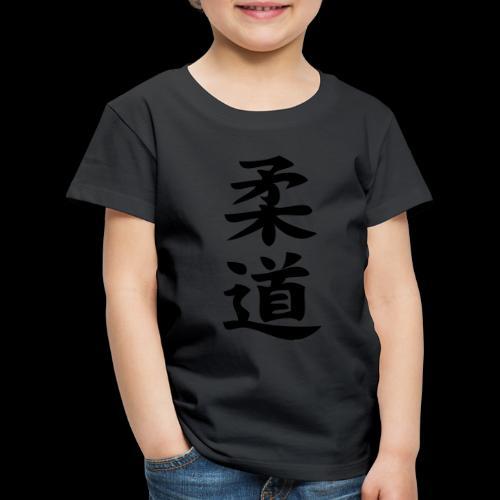 judo - Koszulka dziecięca Premium