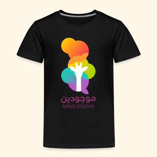 Mawjoudin nyt logo - Børne premium T-shirt