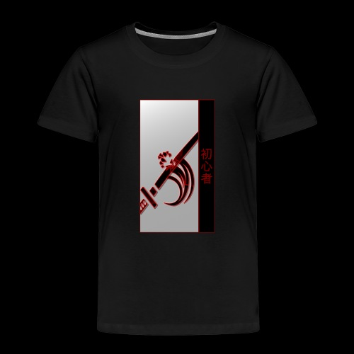 Damage Katana Neon Shirt - Kids' Premium T-Shirt