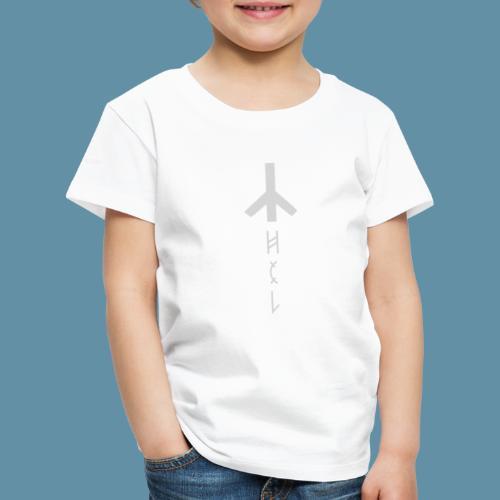 Logo Hel 02 copia png - Maglietta Premium per bambini